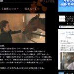 TBSがカナデに密着取材敢行。これはダービー馬間違いないわ。