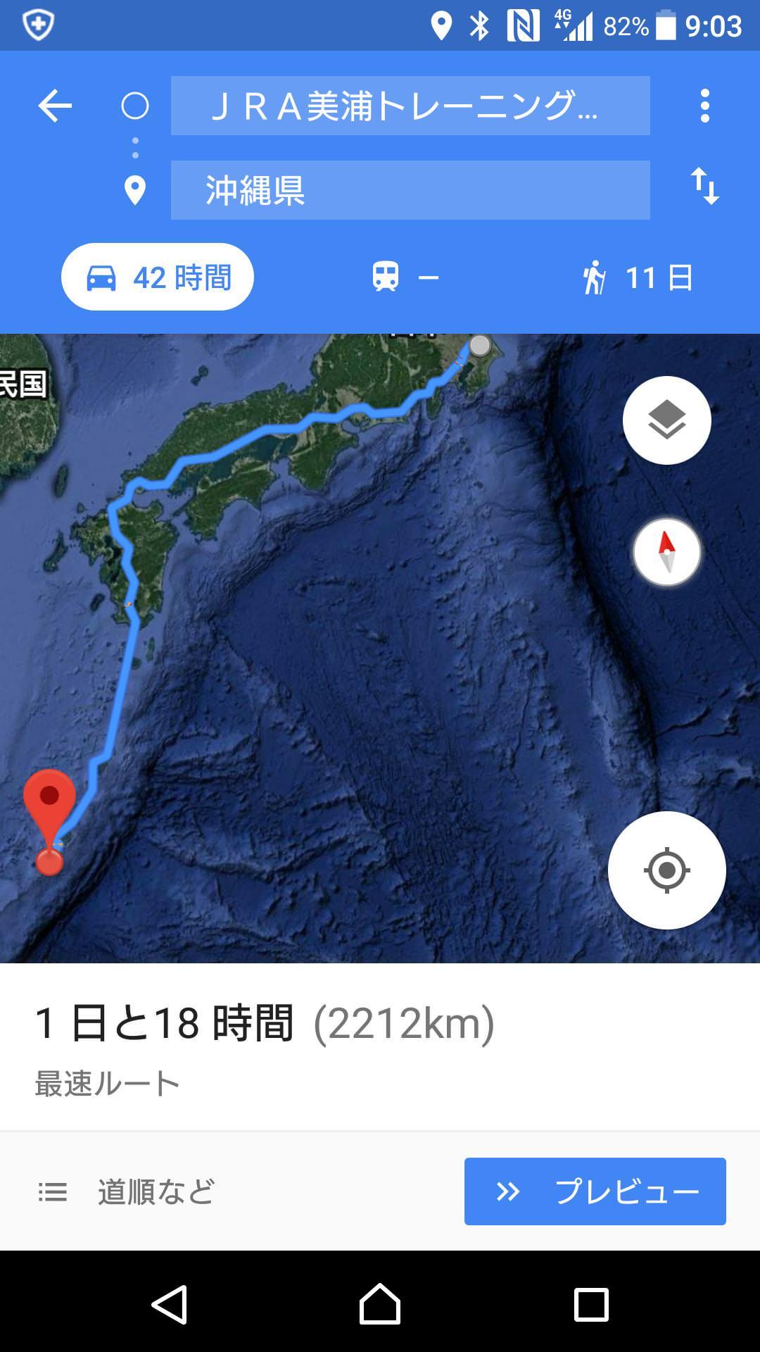 keiba 1517223359 3201 - 沖縄に競馬場作れば冬季間のナイター独占でウハウハという説