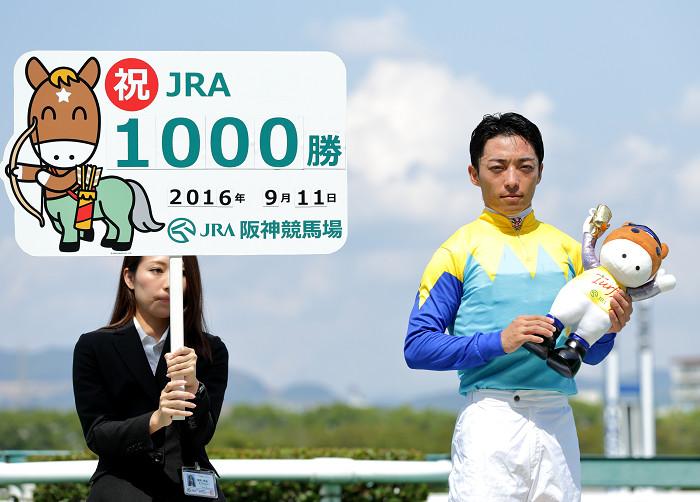 keiba 1529115113 1901 - 【祝】松山弘平騎手、JRA通算500勝達成