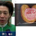 伝説の騎手、藤田伸二が菜七子の客よせパンダ化を批判