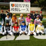戸崎圭太、模擬レースで騎手課程35期生に完勝!「次はてめぇだ、ルメール!!」
