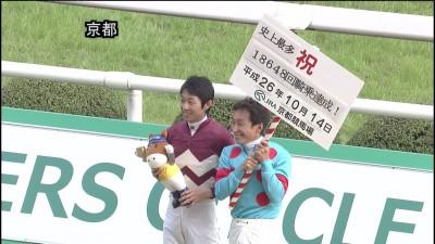 京都大賞典(G2) 3番手追走ラストインパクト直線猛追!ゴール前の追い比べを制し重賞2勝目!