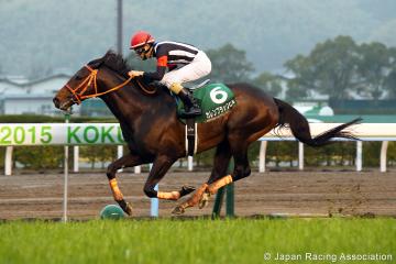 【競馬】小倉大賞典(G3) 復活のG1馬!2番手カレンブラックヒル3角先頭押し切って重賞5勝目!