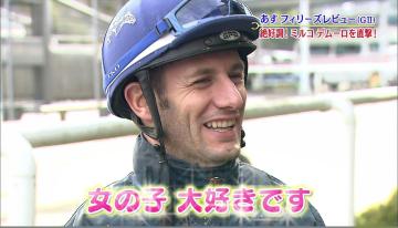 桜花賞制覇に執念を燃やすミルコ・デムーロ「ダービーよりも勝ちたい」