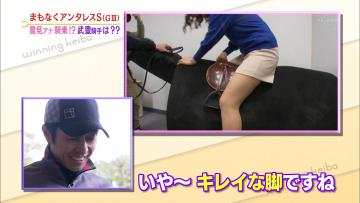 【競馬】アンタレスS(阪神・G3) 2番手追走クリノスターオー(幸)ゴール前で抜け出し重賞3勝目!