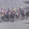 大井5Rで滝川寿ら7人の騎手巻き込む落馬事故