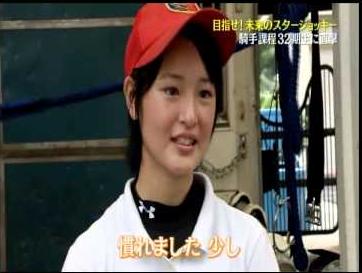 mnewsplus 1455009539 21902 - 16年ぶり女性騎手誕生へ 藤田菜七子が競馬学校卒業
