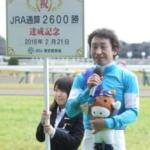 横山典弘騎手、JRA通算2600勝達成!史上3人目、現役2人目の快挙
