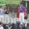 武豊騎手、JRA馬で史上初の通算4000勝