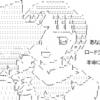 【G3】富士S 好位追走ヤングマンパワー(戸崎)直線内から抜け出して重賞3勝目!