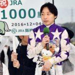 池添謙一騎手、現役16人目のJRA通算1000勝達成…G1・22勝を含む重賞72勝 「携わったすべての人に感謝しています」