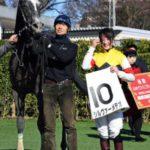 藤田菜七子騎手、3ヶ月ぶりの勝利! 「馬からのクリスマスプレゼント。良かったです!」と喜ぶ