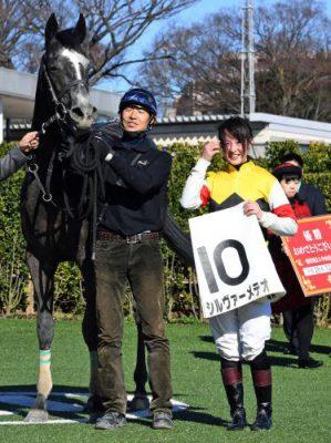 mnewsplus 1482557965 101 299x400 - 藤田菜七子騎手、3ヶ月ぶりの勝利! 「馬からのクリスマスプレゼント。良かったです!」と喜ぶ