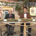 """元SKE48柴田阿弥、アナウンサー界の""""センター""""に 「ウイニング競馬」で奮闘「一日でも長く生き残れるように頑張ります」"""