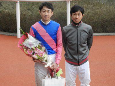 mnewsplus 1488104519 26802 400x300 - 武幸四郎、涙なしの引退式 兄豊から花束贈呈 「最高の形で騎手人生を終えられました」