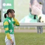藤田菜七子騎手、新潟11Rで年間12勝目をマーク JRA女性騎手最多勝記録更新 日本人女性騎手のメインレース勝利は史上初