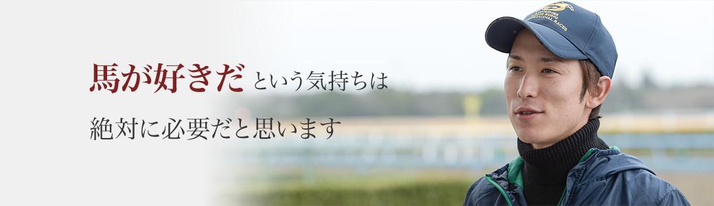 mnewsplus 1516500610 9201 - 藤田菜七子騎手(20)、2月の小倉競馬で初のローカル滞在 根本調教師「1ヶ月間、兄弟子の丸山と一緒に滞在させることにしました」