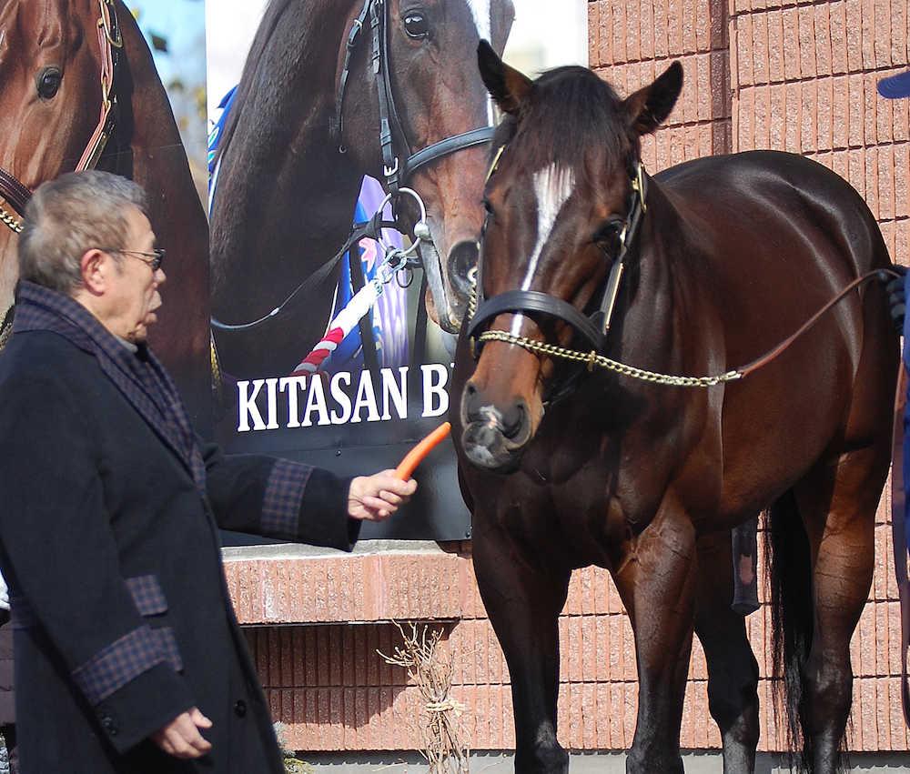 mnewsplus 1517918684 101 - キタサンブラック、種牡馬お披露目 北島オーナー「いいおとっつぁんにしてやって」