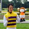 藤田菜七子騎手が新潟12Rで35勝目!JRA女性騎手最多勝記録を更新!