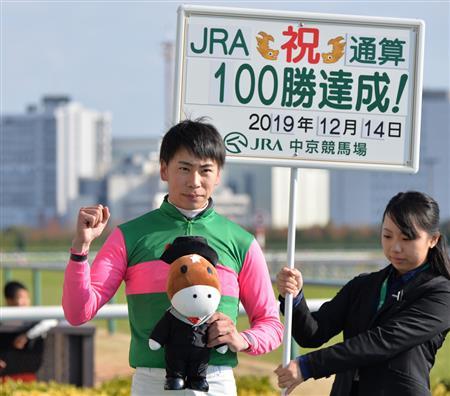 mnewsplus 1576382725 2102 - 藤田菜七子騎手、通算100勝を達成 中京6Rをシーシーサザンで大外一気 101勝で減量は3キロ→2キロに