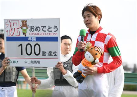 mnewsplus 1576382725 2502 - 藤田菜七子騎手、通算100勝を達成 中京6Rをシーシーサザンで大外一気 101勝で減量は3キロ→2キロに