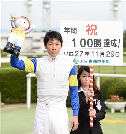 mnewsplus 1576382725 8801 - 藤田菜七子騎手、通算100勝を達成 中京6Rをシーシーサザンで大外一気 101勝で減量は3キロ→2キロに