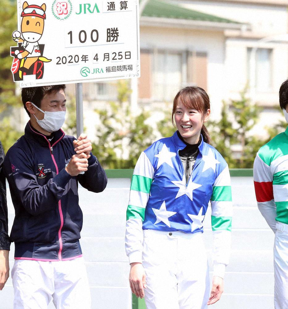 mnewsplus 1587786072 1303 - 藤田菜七子が女性騎手初のJRA通算100勝を達成!