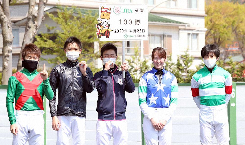 mnewsplus 1587786072 1304 - 藤田菜七子が女性騎手初のJRA通算100勝を達成!