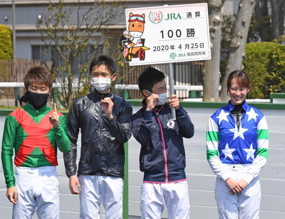 mnewsplus 1587786072 1306 - 藤田菜七子が女性騎手初のJRA通算100勝を達成!