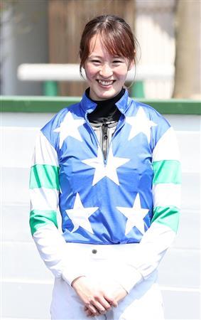 mnewsplus 1587786072 1309 - 藤田菜七子が女性騎手初のJRA通算100勝を達成!