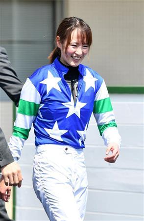 mnewsplus 1587786072 1313 - 藤田菜七子が女性騎手初のJRA通算100勝を達成!