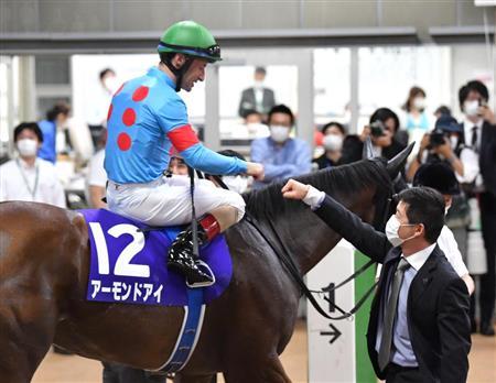 mnewsplus 1589698337 48101 - ヴィクトリアマイル(東京・G1) これが現役最強馬!好位追走アーモンドアイ(ルメール)ほとんど追わずに圧勝!G1・7勝目