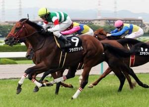6/23阪神競馬11Rで1272万馬券炸裂!11番人気フラガラッハが大外一気V、2着最低人気・3着12番人気で3連単はJRA史上5位の高配当